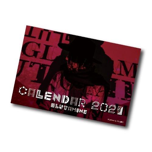 ぐるたみんカレンダー2021